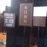 SHOCK13年目★初日