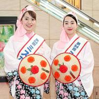 【暫定版】「ミス花笠」山形産直市 in 上野駅