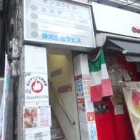 東京フクロウ(東京都新宿区)