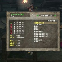 祭り武器と活動記録(*^^*)