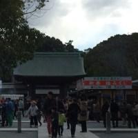宗像大社(おそい初詣で)