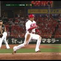 2016 日本シリーズ