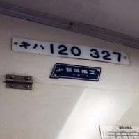 なんでキハ47 11がここに!?