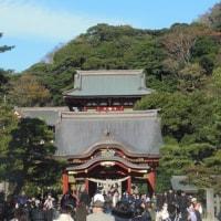 鎌倉 大船