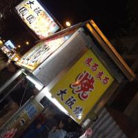 台北来てます