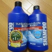 シュアラスター 洗車シャンプー カーシャンプー1000(リピート購入)