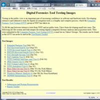 Forensics Sample File sotore