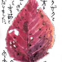 勘三郎逝く。落葉を踏む音が寂しい。