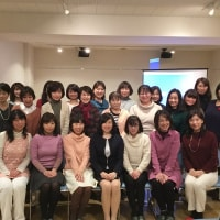 熊谷麻里先生の連続セミナーVol.1・・・素晴らしかったです!!