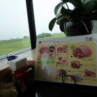 21日目 8月9日 2/2 3回目の北海道 ナウマン公園虫類キャンプ場