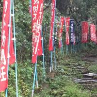梅ヶ渕不動堂保存会の「座右の銘」