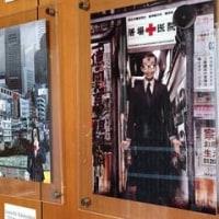 「ディストピアフューチャー」展開催中!