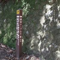 摩耶山登山 神戸市
