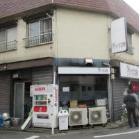 ここは以前、「二代目狼煙 本店 葉隠製麺」の有った場所ね!2012年12月11日開店、2017年3月17日閉店。