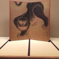 MOA美術館 美しい庭園と相模湾 5月24日 日経新聞 夕刊掲載 尾形光琳満喫 琳派の美と光琳茶会の軌跡