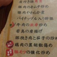 東京にサクラの開花宣言が出されましたが・・・・・・