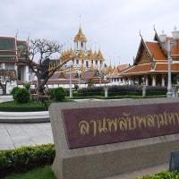 日タイ修好130周年