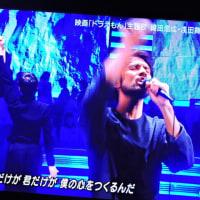 2/25 Mステ 平井さんの歌と信成、まいのダンス