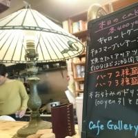 ディテールにこだわる~大野洋平先生の絵画教室3@Clef