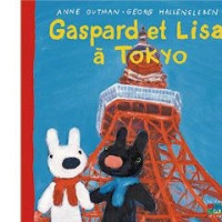 「リサとガスパールの絵本の世界展」を開催!