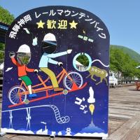 5月20日撮影 その1 元神岡鉄道「おくひだ1号」との対面