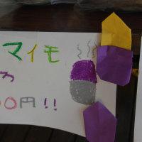 地元幼稚園児・小学生による販売体験がありました