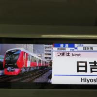 静岡鉄道A3002 甲種輸送車内表示 (2017年3月25日)