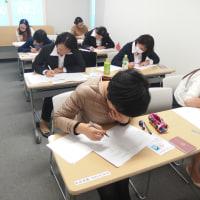 IPA国际注册汉语教师资格考试通知
