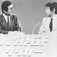 追悼・岡野俊一郎