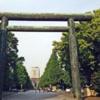 靖国神社とは「神社」ではなく、明治政府がつくった「思想喧伝の施設」です。この事実をご存知ですか?