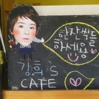 クォン・サンウ   チェ・ガンヒ主演『推理の女王』 ~チェ・ガンヒ俳優様サポート🍪☕