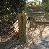 熊野古道 歩き旅 #3