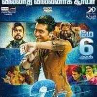 南インド映画祭『24』