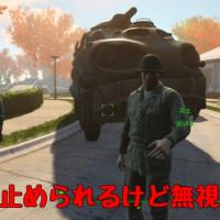Fallout4日記 おまけ
