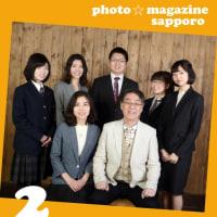 札幌 卒業・入学記念写真も格安 フォトスタジオ・ハレノヒです♫