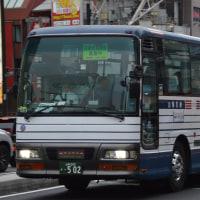 山梨 C775