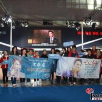 ソン・スンホン、中新疆国際モーターショー参加し、現地のファンと会って^^;;
