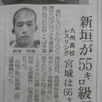 高校レスリングJOC予選会☀