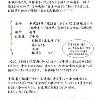 【蘭布】☆メリークリスマス☆