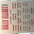 『ビリー・エリオット〜リトル・ダンサー』プレビュー公演 2017年7月22日  赤坂ACTシアター