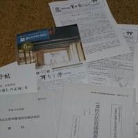 文化財総会からの草の家