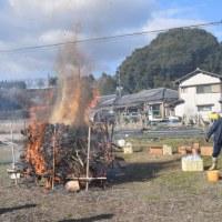 下判田里山観察会 新年会