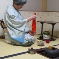 新年茶会(初釜)
