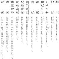 【サンデーモーニング2/26】岸井『バノンは嘘もデマも平気でやる。恐ろしい』(;゚Д゚)この番組がそうだよ!