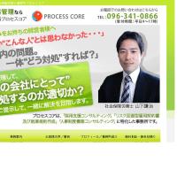 ホームページリニューアルしました!(^^)!