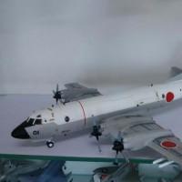 P-3C 5045