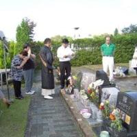 秋の合同慰霊祭