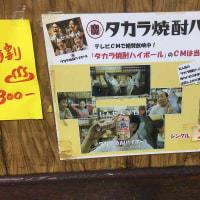 異国情緒あふれる港町  B級横浜散策(259) 浅見酒店  南区