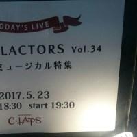 MUSICALACTORS ムジカラクターズ