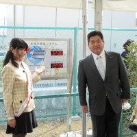フロートソーラー所沢 (調整池に太陽光発電)発電開始